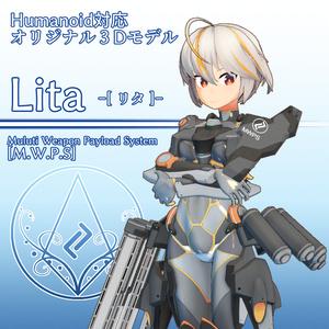3Dモデル『Lita』-リタ-
