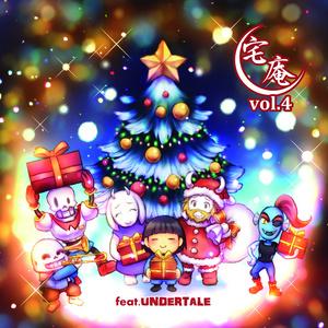 宅庵vol.4 feat.UNDERTALE
