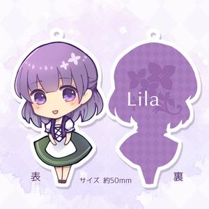 『Lila』スタンド付きアクリルキーホルダー