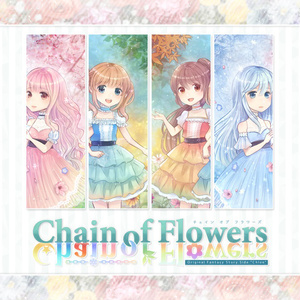 【DL版】Chain of Flowers