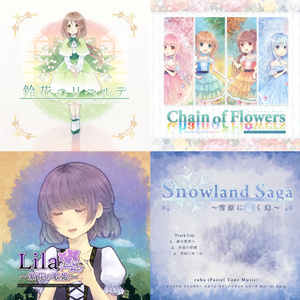 過去CD作品全部セット【CD・DLカード】