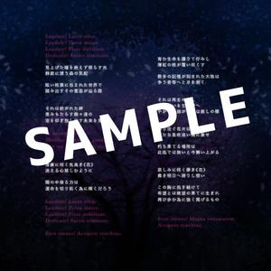 【CD&DL・BGM利用可】MAGNOLIA【M3-2020春】