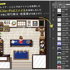 【無料版あり】道具屋・雑貨店風外観【pictSQUARE用素材】