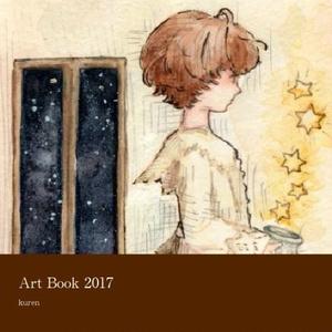 創作【Art Book 2017】 kuren創作2017年イラストまとめ本