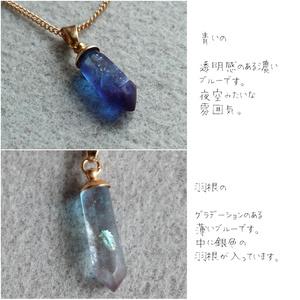 結晶ペンダント /ペンダント