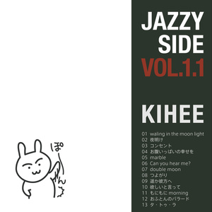 JAZZY SIDE Vol. 1.1