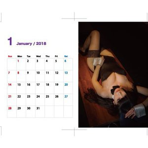 卓上カレンダー