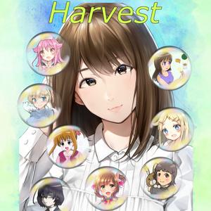 高森奈津美 声優活動10周年記念 非公式ファンブック「Harvest」(電子版)