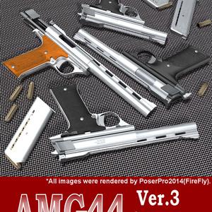 AMG44 for Poser