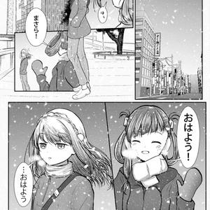 【C97新刊】輝綺凛臨DL版