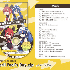 April Fool's Day.zip