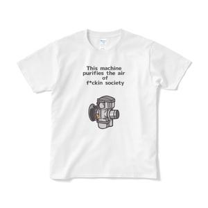 令和の空気を吸うキャブレターシャツ