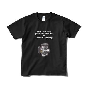 令和の空気を吸うキャブレターシャツ(黒)