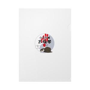 コツメさん太極拳クリアファイル(抱球)
