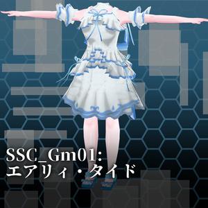SSC_Gm02: エアリィ・タイド