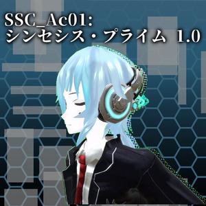 SSC_AC02: シンセシス・プライム 1.0