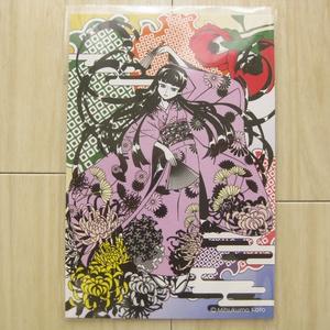 加藤光雲 イラストレーションポストカード 3点セット/Mitsukumo Kato