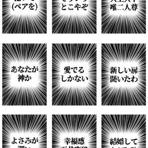 【非公式】銀剣のステラナイツ/非公式ブーケ用カード~語彙力0の頭悪いやーつ~【他システム流用可】