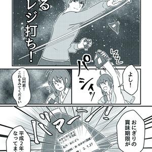 """平成315""""だヨ!プロダクション"""