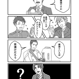 ぶんGO→図書館ぐらし