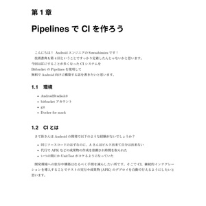 Try! Pipelines