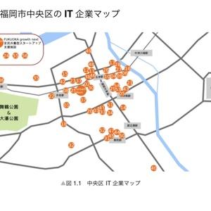 福岡市内IT企業MAP