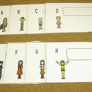 ドット絵メッセージポストカード