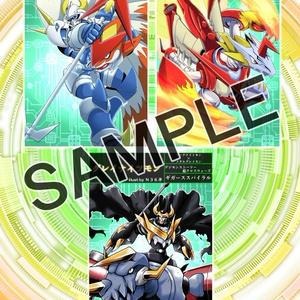 デジモンコレクターズシークレットカードファイル Ver.3