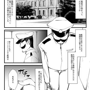ちびくもちゃん日誌総集編