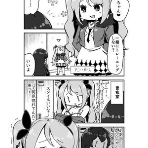 すきすきレンちゃん