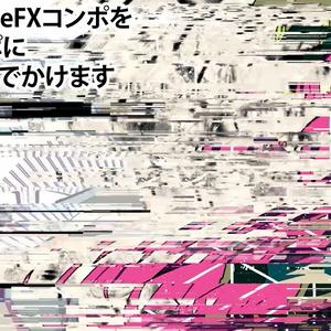 【商用利用可素材】ワイプアニメーションAEP(兼投げ銭用)