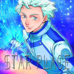 STAR PLACE(CD版)