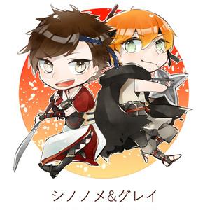 アクリルキーホルダー(シノノメ&グレイ)