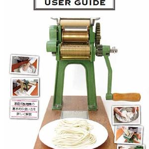 趣味の製麺:家庭用製麺機 USER GUIDE