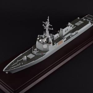 【1/700】 韓国海軍 セジョンデワン (レジンキット)
