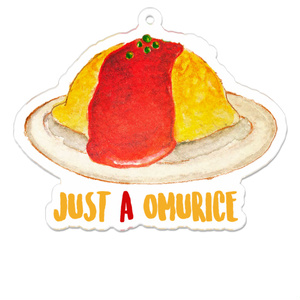 just a omurice