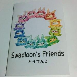 コピー本 イラスト集『Swadloon's Friends』