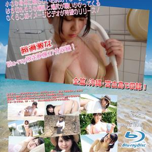 【Blu-ray】青春旅行(サイン付き)