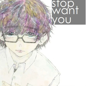 can't stop want you