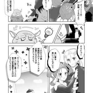 【通常版】夕焼けメモリーズ