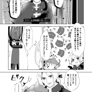 【匿名配送版】夕焼けメモリーズ