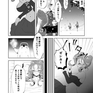 【匿名配送版】Gerbera