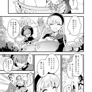 まじかるないとパーティー!!!