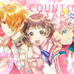 COUNTING STARS!!!