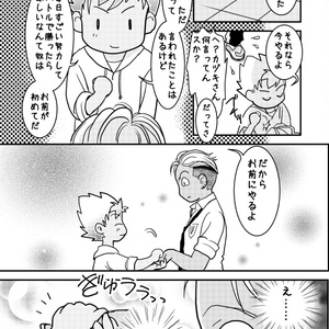 【キンプリ】こんやSekimenなぼくら【アレカヅ】