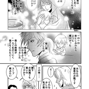 叔父上はご機嫌ナナメ【宇宙戦艦ヤマト2202】