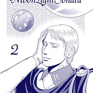MoonLightSonata vol.2【宇宙戦艦ヤマト旧作】