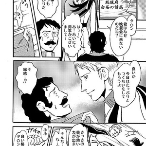 MoonLightSonata vol.3【宇宙戦艦ヤマト旧作】