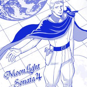 MoonLightSonata vol.4【宇宙戦艦ヤマト旧作】