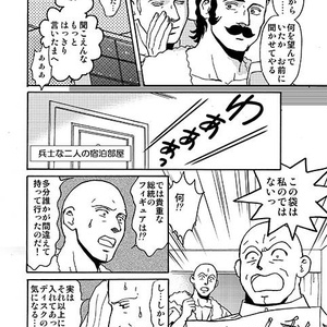 MoonLightSonata vol.5【宇宙戦艦ヤマト旧作】